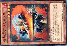 YUGIOH NORMAL PARALLELE CARD DUEL TERMINAL N° DTC3-JP070 Promin. Molten Swordman