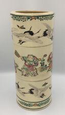 New listing Vintage Porcelain Vase/hat Stand Japanese Inspired Cranes And Dance