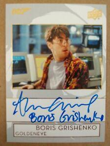 ALAN CUMMING as BORIS GRISHENKO Inscription Auto Card UD James Bond Collection