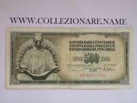 BANKNOTE BANCONOTA 500 DINARA JUGOSLAVIJE 1986 纸币 萨芬娜1986 JUGOSLAVI(G1-23) (E)