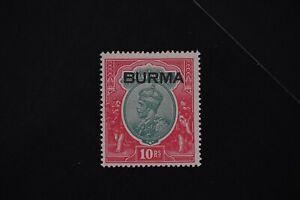 Burma #16 1936 VF mint hinged stamp 2020 cv$135.00 (k402)