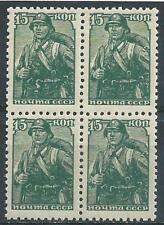 Russia 1939 Sc# 735 Soldier gray paper block 4 MNH