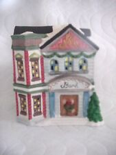 Dickens Collectibles Towne Series Lighted Bank 1995
