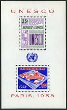 Liberia C121a, S/S, MI Bl.13, MNH. Opening of UNESCO Headquarters in Paris, 1959