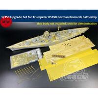1/350 Scale Upgrade Set for Trumpeter 05358 German Bismarck Battleship Model Kit