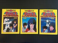 Japanese Original Animation Macross Movie Book Manga - 3 Book Lot NM