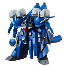 Mobile Suit Gundam Universal unit Zeku-zwei 1 pcs Candy Toys & gum Mobile S