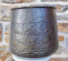 GRAND POT - VASE ANCIEN en LAITON  / Qajar (ou qadjar)  / MOYEN-ORIENT / COPTE