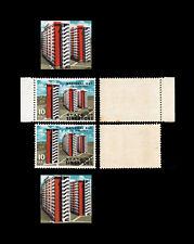 Singapore 1963 National Day 10c showing orange misplaced. Normal stamp enclosed.