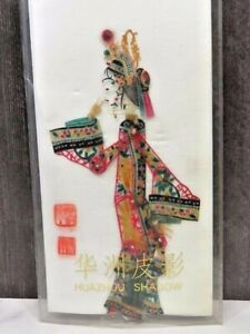 Zhang Hua Zhou Chinese Folk Artist Leather Carved Shadow Puppet Woman in Dress
