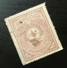 Turkey Revenue Fiscal Stamp Ottoman B35