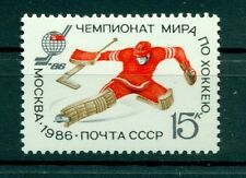 Russie - USSR 1986 - Michel n. 5594 - Championnat du monde de hockey sur glace