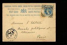 Postal History India H&G #9 Postal Card 1894 Calcutta Sea Post Office Paris