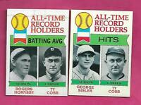 2 X 1979 TOPPS  TY COBB  RECORD  HOLDERS NRMT-MT CARD (INV# C3752)