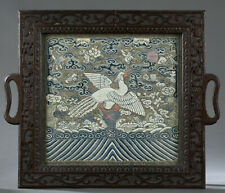 A Rare Chinese Qing Dynasty Textile Ranking Badge with Carved Wooden Framed.