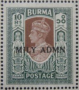 BURMA 1945 SG50 KGVI 10r. BROWN AND MYRTLE  -  MNH