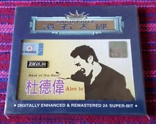Alex To ( 杜德偉 ) ~ Best Of The Best ( Malaysia Press ) Cd