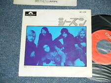 "EARTH & FIRE Japan 1971 7""45 SEASONS"