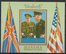 Manama 1970 ** Bl.94 A Politiker politicians Churchill Eisenhower