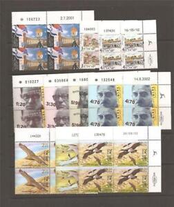 Israel 2002 Complete Year Plate Block Set