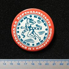 Pin Badge USSR. Spartakiad Communist publishers of the Baltic States TALLINN.