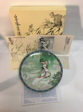 "IMPERIAL JINGDEZHEN PLATE ""LEGENDS OF WEST LAKE-LADY White"" 8.5"" COA & BOX (6)"