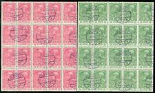 EDW1949SELL : AUSTRIA 1914 Scott #B1-2 Very Fine, Used in unusual blocks of 20.