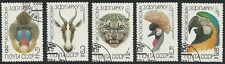 Russia USSR - 1984 Sc# 5226-30 CTO Set of 5 - Animals of the Moscow Zoo