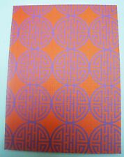 Mudlark Gramercy Flexible Journal - 160 Pages - New Design