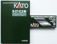 "Kato 10-377 10-378 Series E2 Nagano Shinkansen ""Asama"" 8 Cars Set (N scale)"