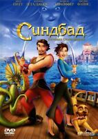 *NEW* Sinbad: Legend of the Seven Seas (DVD, 2013) English,Russian,Polish,Greek