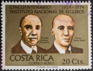 Stamp Costa Rica SG962 1974 20c Insurance Institute Used