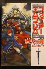 JAPAN Fire Emblem The Sword of Flame Nintendo Game Kouryakubon (Guide Book)