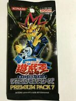 YuGiOh 2004 Premium Pack 7 SEALED Pack Japanese Cards from Pyramid of Light