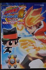 JAPAN Reborn! DS Flame Rumble Hyper Moeyo Mirai Shinuki de Kaikou Hyper Guide