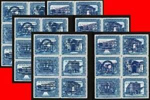 GUATEMALA 1973 EXPO red & black OVERPRINTS MI.#970-75a-b MNH $$ wholesale $$ x3