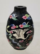 Antique Vintage Chinese Famille Noire Crane Enamel Snuff Bottle Signed