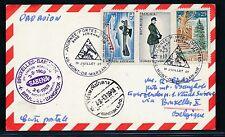 96725) Belgien SABENA FF Brüssel - Bangkok 3.8.69, Karte ab Frankreich