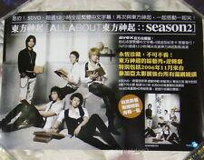 TOHOSHINKI TVXQ All About 2 Taiwan Promo Poster (Ver.B)