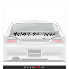 Japanese JDM Spoiler Sticker XL Rear Wing Decal Katakana Drift Rocket Bunny