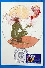 COMMUNICATION  FRANCE CPA Carte Postale Maximum  Yt  2260 C