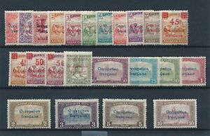 [31408] Arad 1919 Good lot Very Fine MH signed stamps