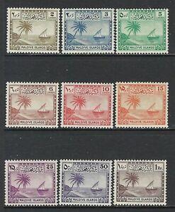 MALDIVE ISLANDS 1950 Palm Tree & Seascape Mint Never Hinged Set (Jan 613)