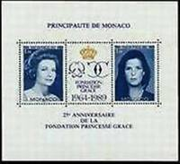 "MONACO MS BLOC FEUILLET YVERT 48 "" PRINCESSE GRACE ET CAROLINE "" NEUF xx LUXE"