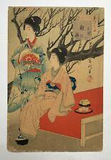 Estampe japonaise ancienne, Femmes au jardin, Kimono, Japon, XIXe