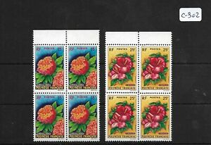 SMT 151, Polynesie set of 2 stamps in block of 4, MNH, RRR