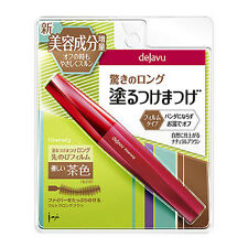 [IMJU DEJAVU] Fiberwig Extra Long Mascara Paint-on False Lashes (Natural Brown)