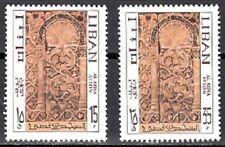 LEBANON - LIBAN MH SC# C646-C647 AL AQSA MOSQUE