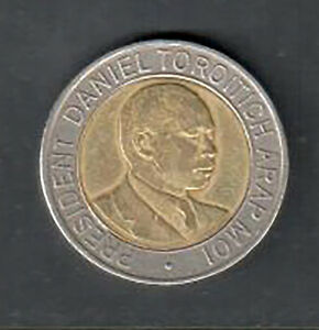 Circulated Kenya 20 Shillings Coin - 1998