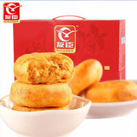 Chinese Food snacks youchen meat cake 友臣 肉松饼 35gx28bags